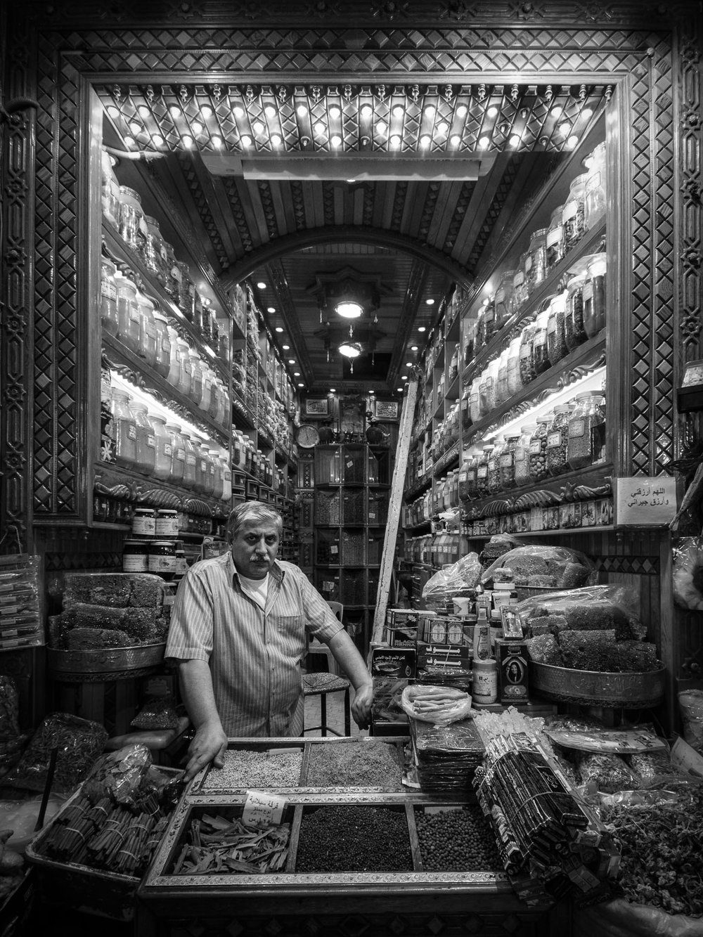 The Spice Merchant (Aleppo)