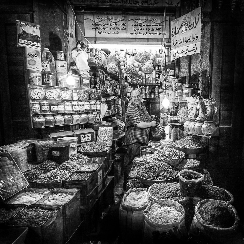 The Spice Merchant (Damascus)