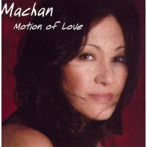 Machan:MotionOfLove.jpg