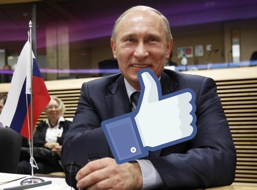 Putin final.png