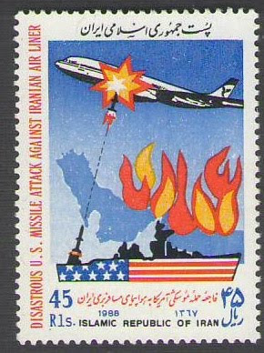 Iranian stamp depicting the attack on Flight 665