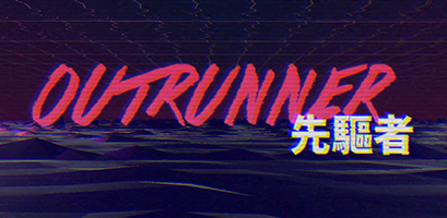 Outrunner - A synthwave inspired low-poly rail shooter generated from music.