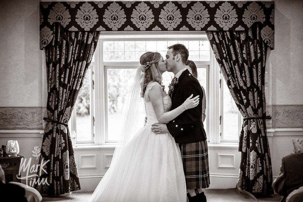 glenskirlie wedding ceremony (4).jpg