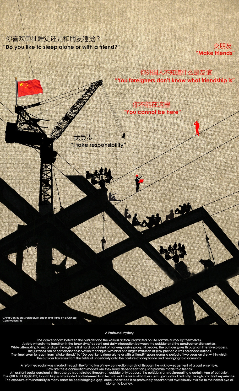 "William Thomson: ""China Constructs"""