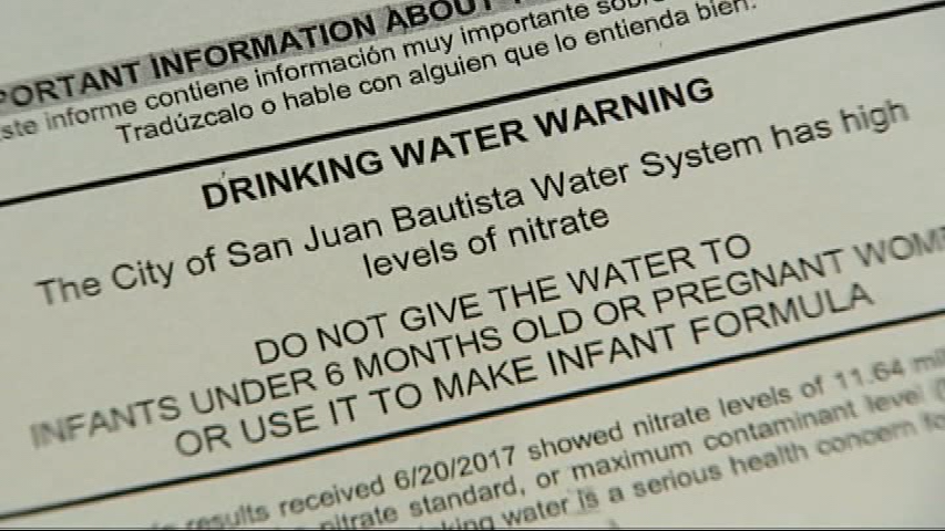 water advisory sign .png
