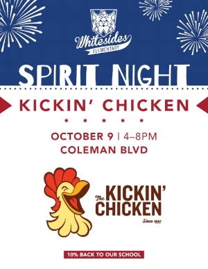 SpiritNight-KickinChicken-Oct9.jpg