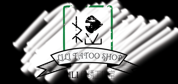 LILI Tatoo Shop - Branding Project