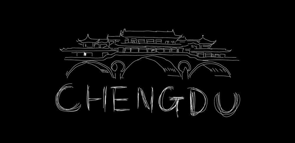 Chengdu Guide Book