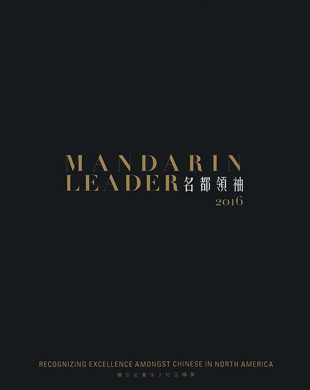 Mandarin Leader