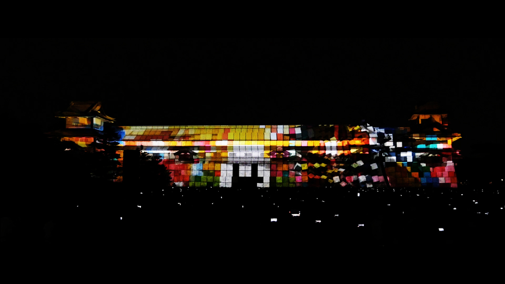Kanazawa Castle Projection Mapping