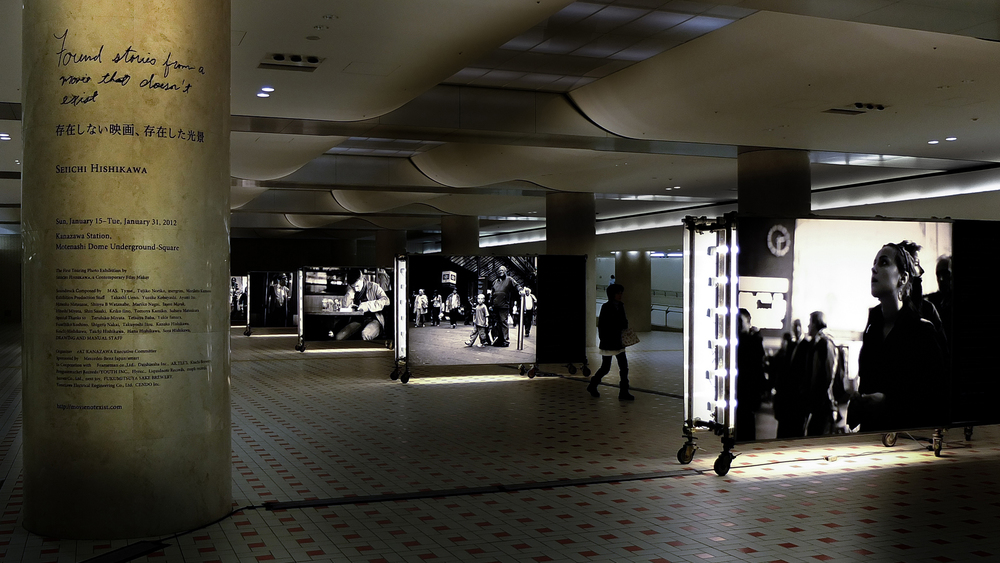 Found stories from a movie that doesn't exist - Seiichi Hishikawa Photo Exhibition at Kanazawa Station 2012