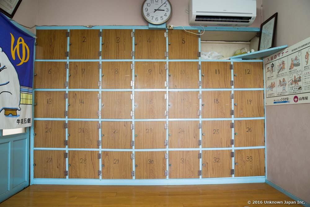 kimiyoshi onsen, locker