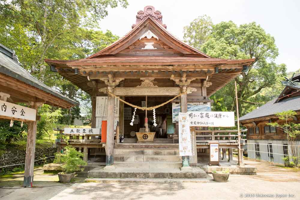 shibi shrine