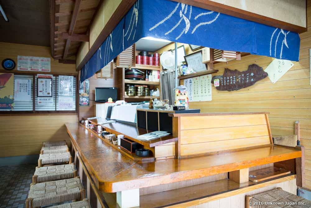 Sagara Onsen, restaurant