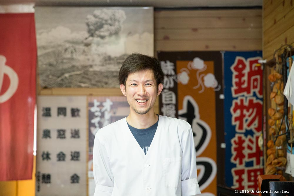 Sagara onsen, owner
