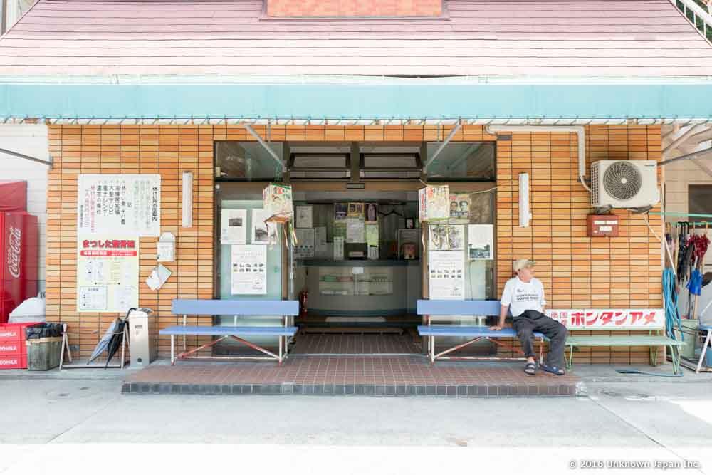 Motoyu, Uchikomiyu, entrance