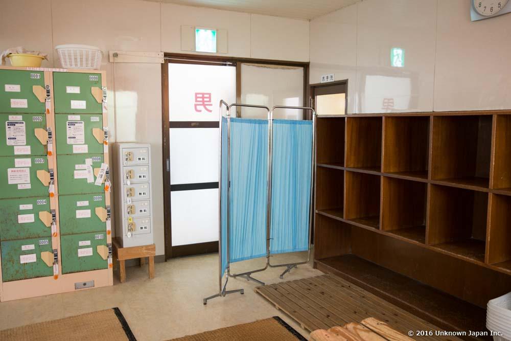 Motoyu, Uchikomiyu, locker