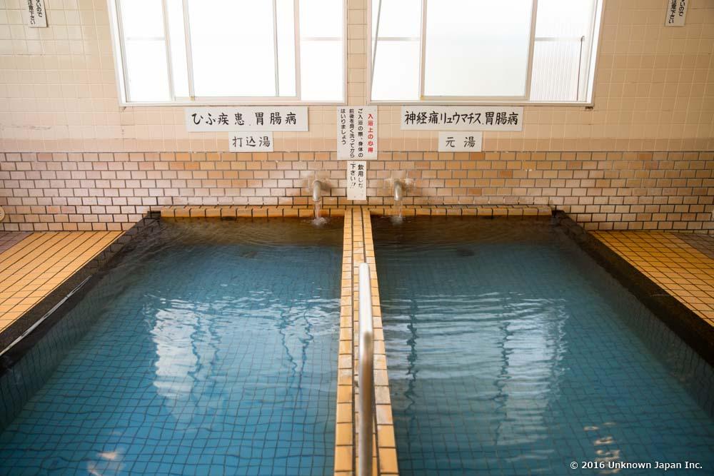 Motoyu, Uchikomiyu, bath