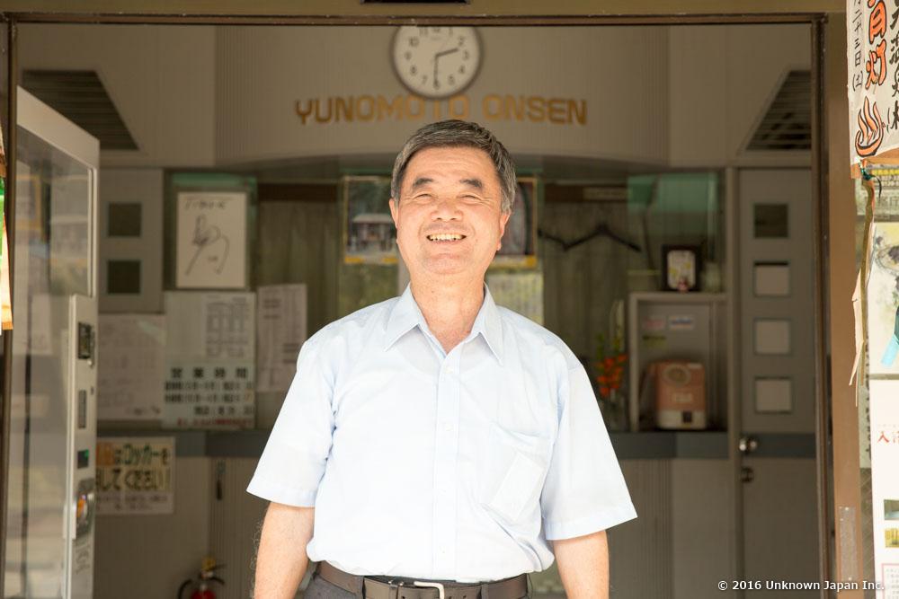 Motoyu, Uchikomiyu, CEO