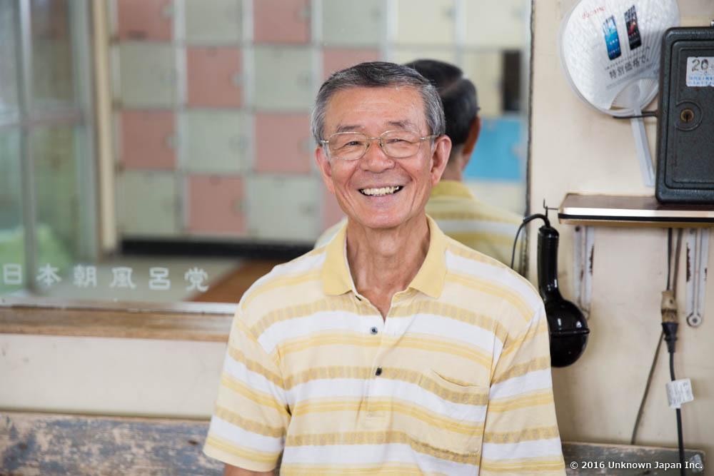 Tanoyu Onsen, owner