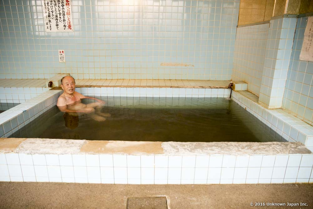 Hajjiri kósenyu, bather