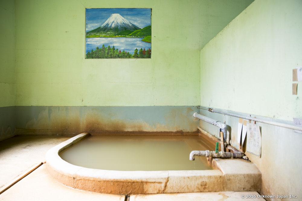 Yonemaru Onsen, bath