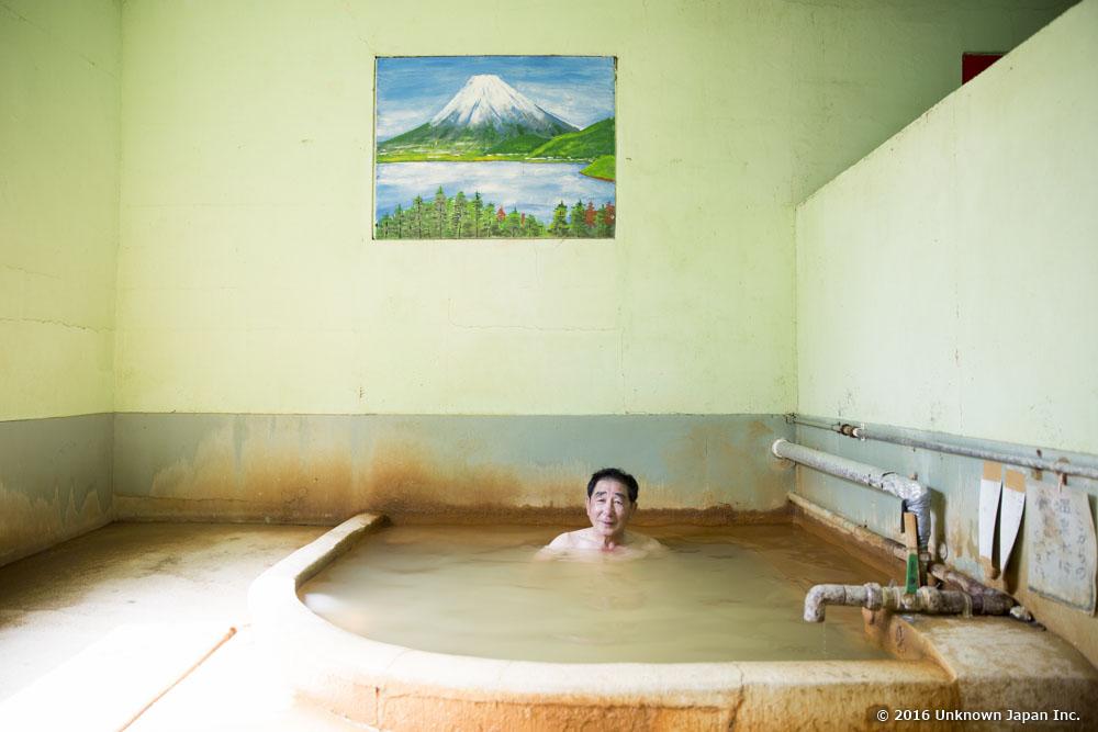 Yonemaru Onsen, bather