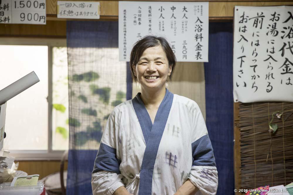 Yonemaru Onsen, owner
