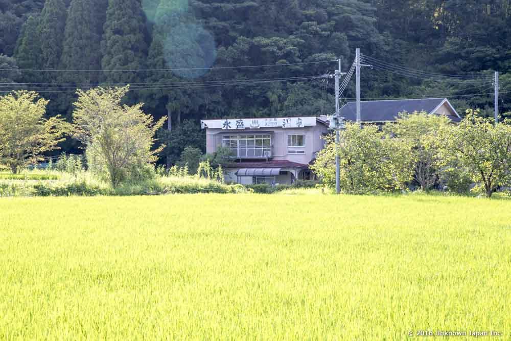 Nagamori Onsen, appearance