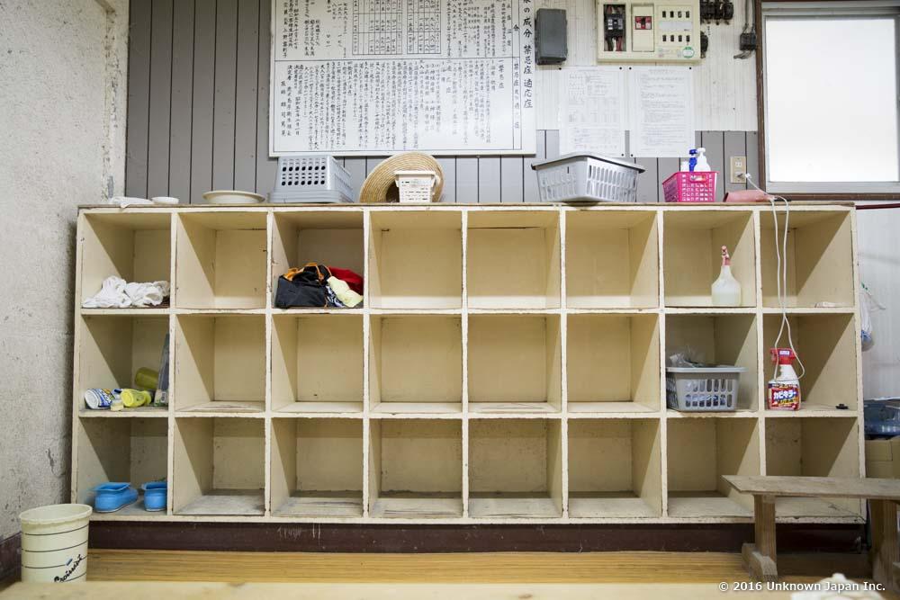 Nagamori Onsen, dressing room