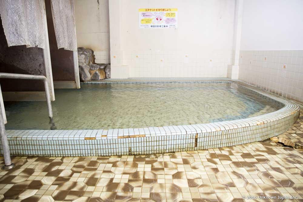 Nagamori Onsen, bath