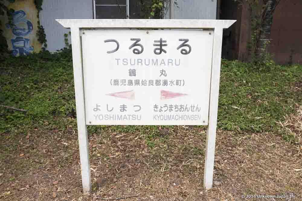 Tsurumaru Onsen, station
