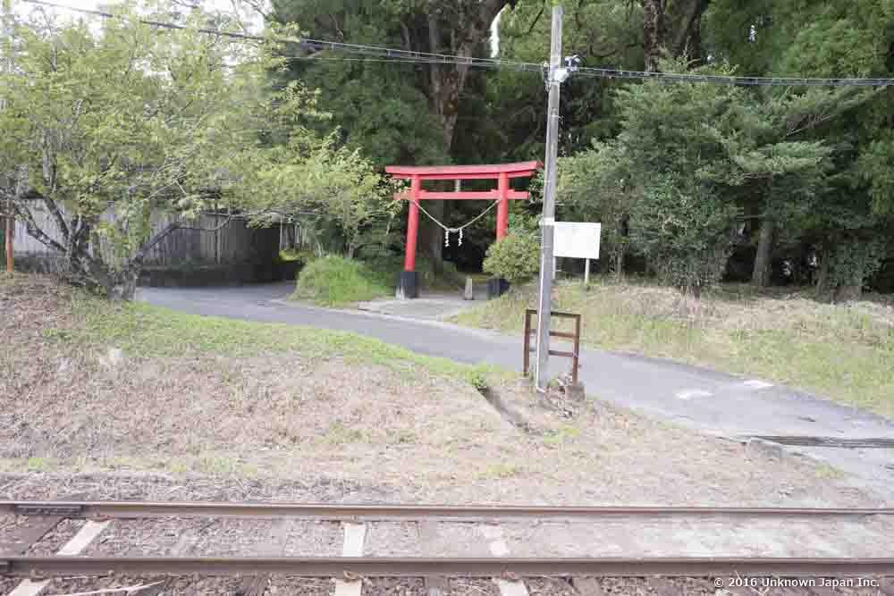 Tsurumaru Onsen, shrine