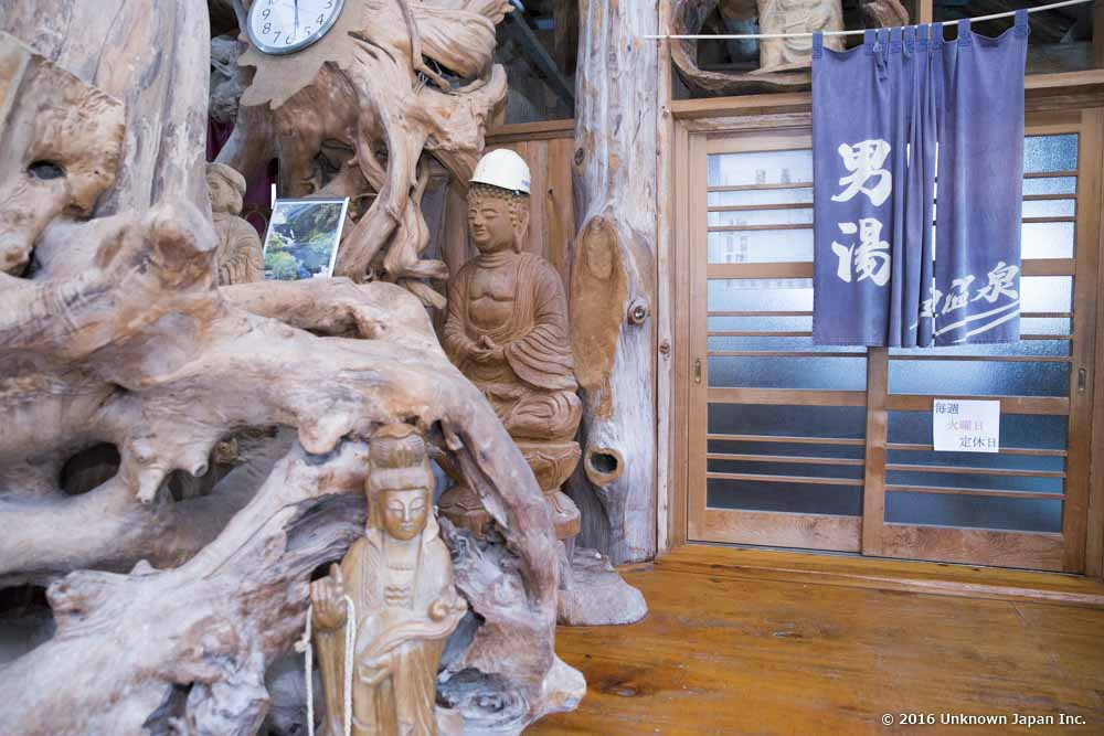 Kawanabe Onsen, Men's entrance