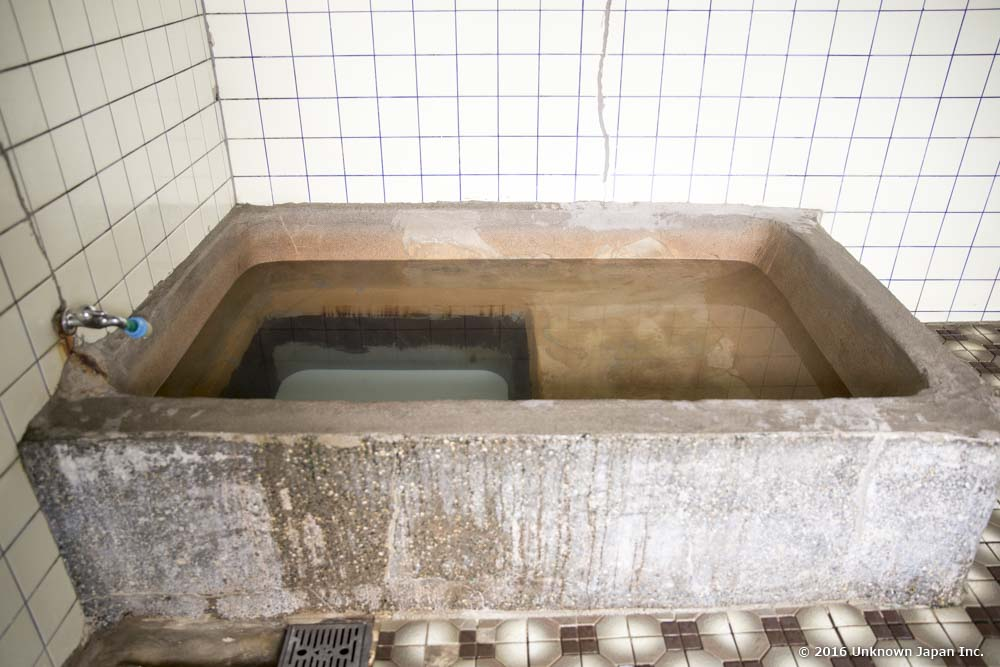 Otaninoyu, bath
