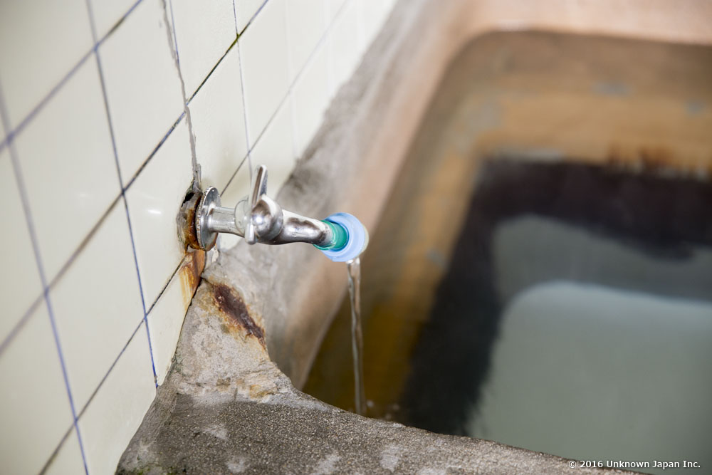 Otaninoyu, faucet