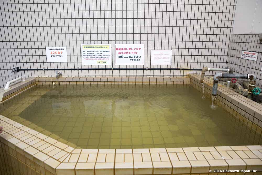 Yamadera Kosen, bath