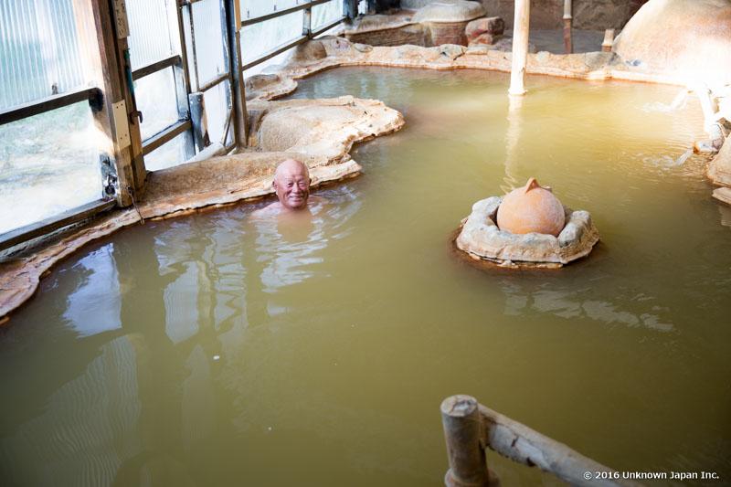 TM Onsen, bather