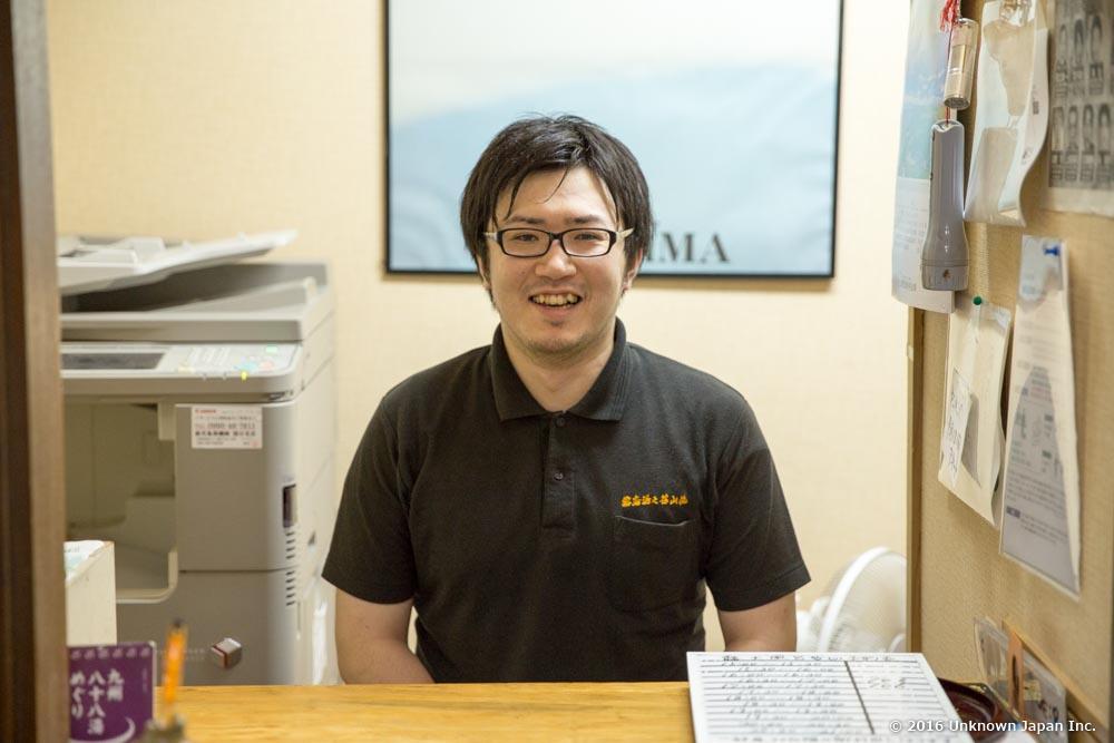 Yunotani Sanso, owner
