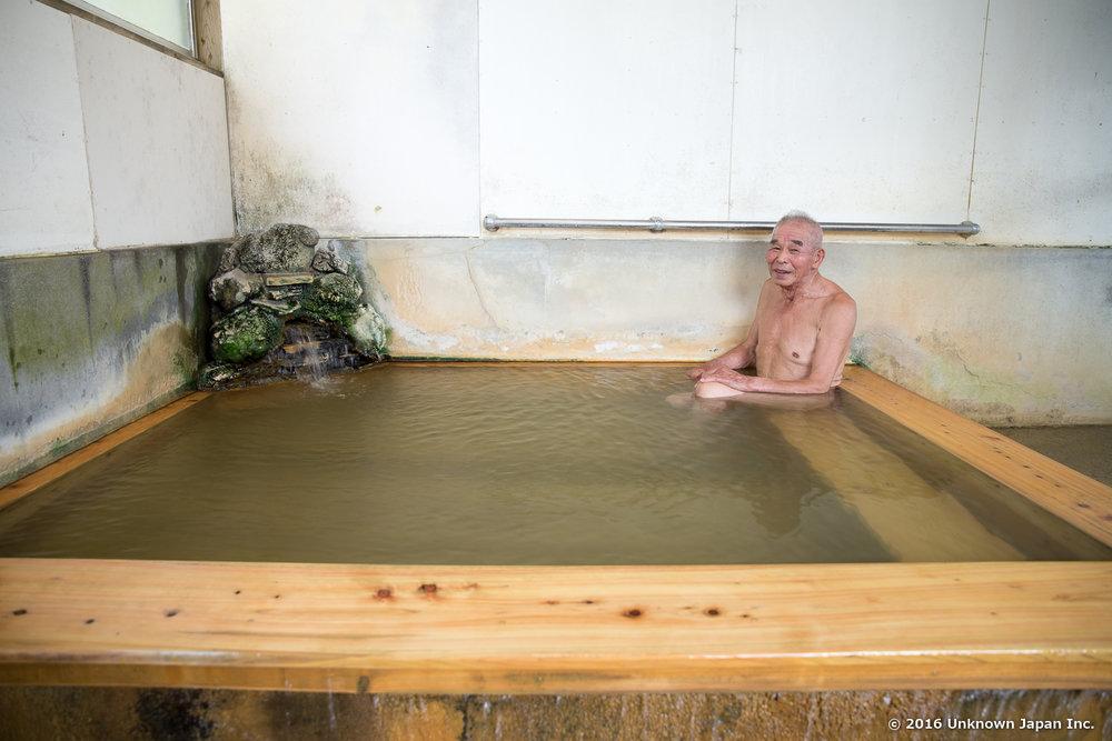 Fukujyu Onsen, bather