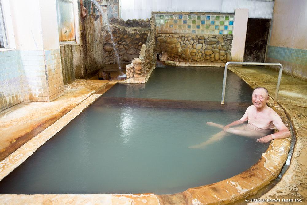 Kiraku Onsen, bath
