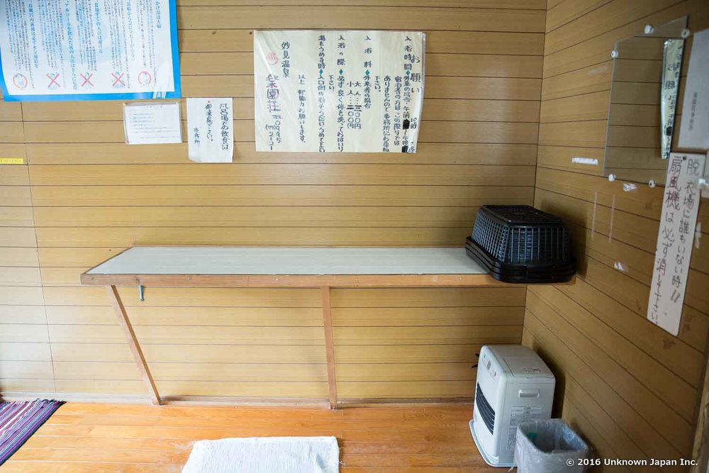 Rakuenso, dressing room