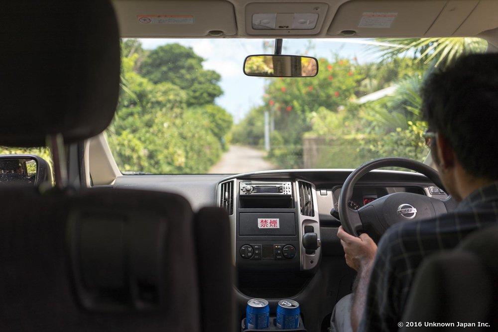 Masyonoyu, drive