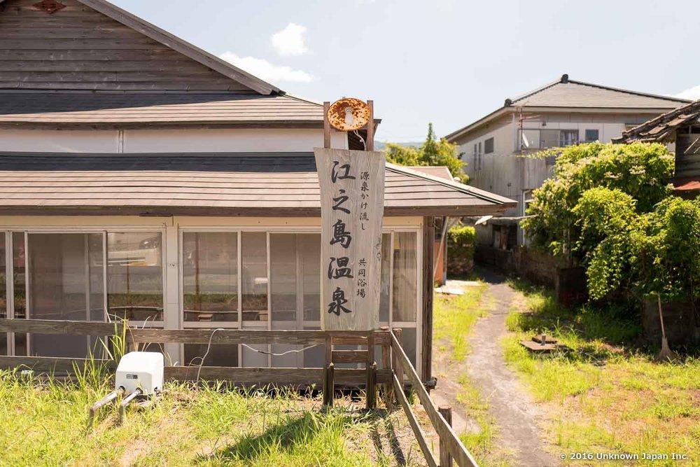 Enoshima Onsen, appearance