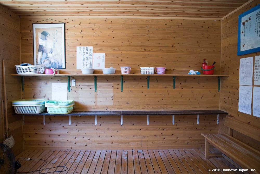 Enoshima Onsen, dressing room