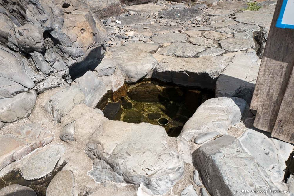 hot spring source
