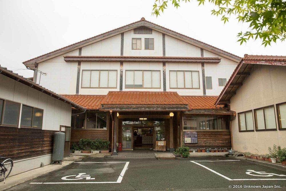 Aso-no-yu