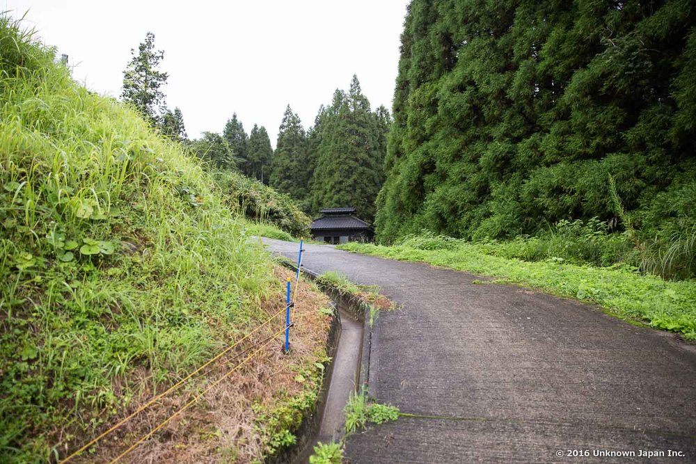 Teraono Onsen Yakushiyu