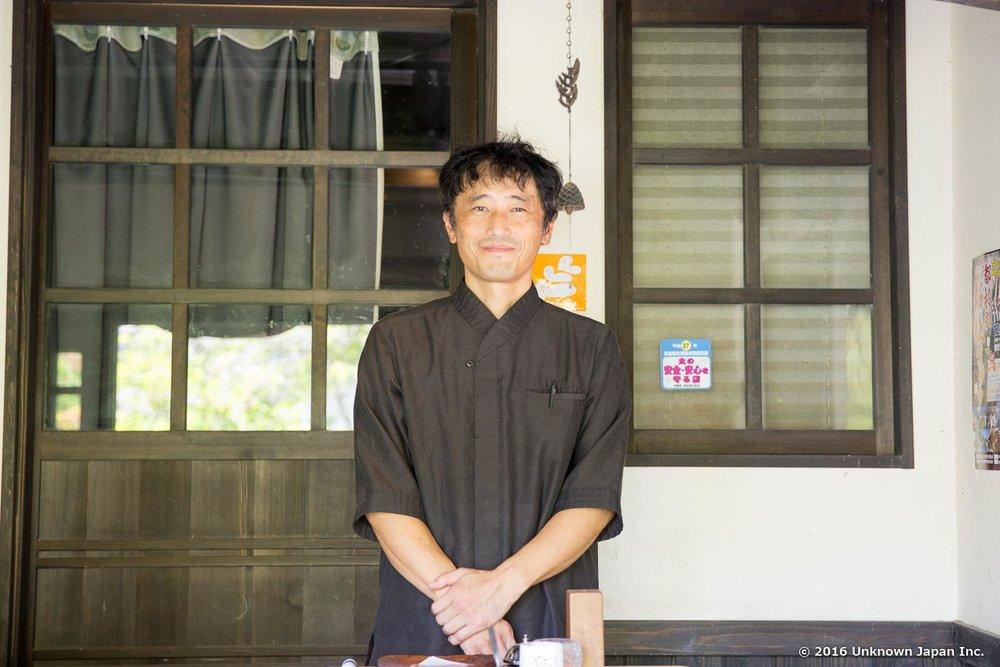 Takaya Onsen