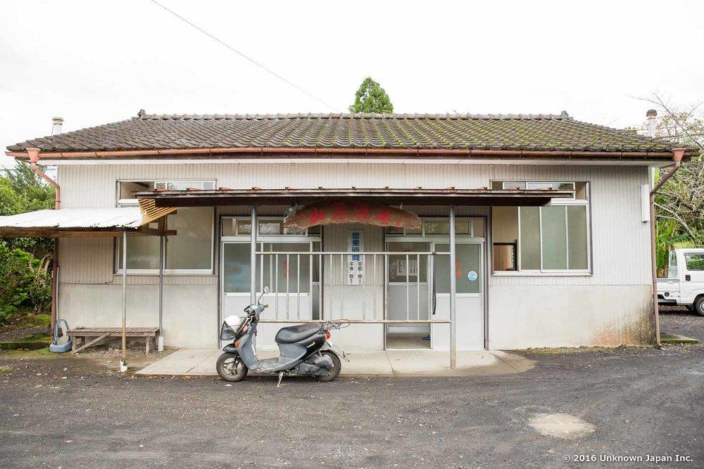 """Kyomachi Onsen """"Sanroku Onsen"""""""